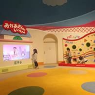 NHKスタジオパーク たいそう広場