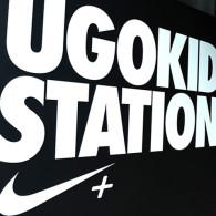 Nike_UGOKISASE_1
