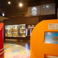 Shogakukan_Doraemon_2