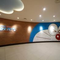 Shogakukan_Doraemon_4