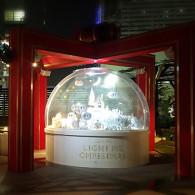 LUMINE LIGHT ME CHRISTMAS ~わたしが輝く、ルミネのクリスマス~