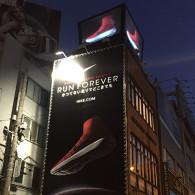 Nike Lunarepic Flyknit Hologram